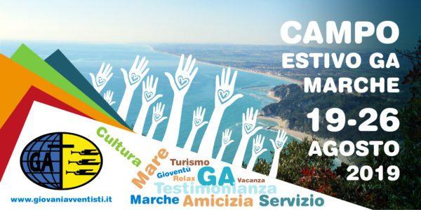 Campo GA 2019